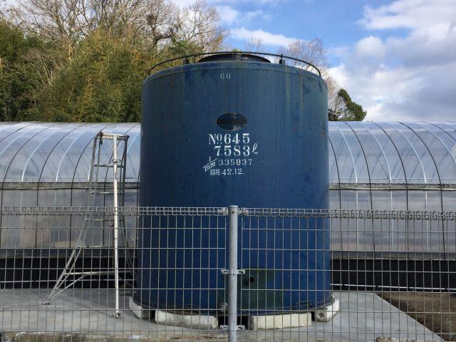 貯水タンクを設置